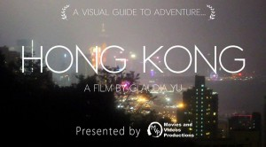 """Movie Poster for the student-made film """"Hong Kong,"""" premiering March 28th at UWO.  Photo courtesy of MVP Facebook page."""
