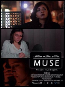 """Movie poster for the student-made film """"Muse,"""" premiering March 28th at UWO.  Photo courtesy of the MVP Facebook page."""
